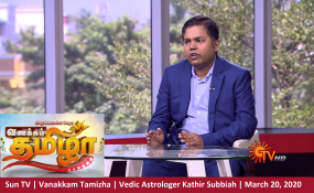 Kathir Subbiah known as KT Astrologer